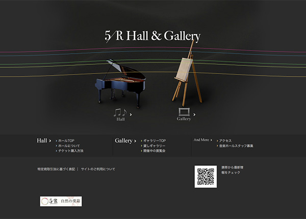 5/R HALL&GALLERY